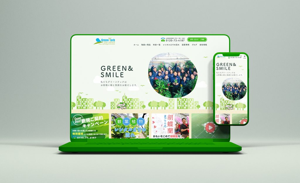 GREEN TECH INC.
