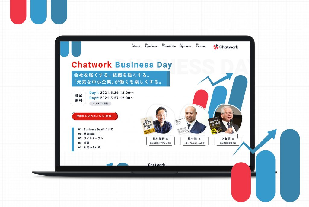 Chatwork Business Day